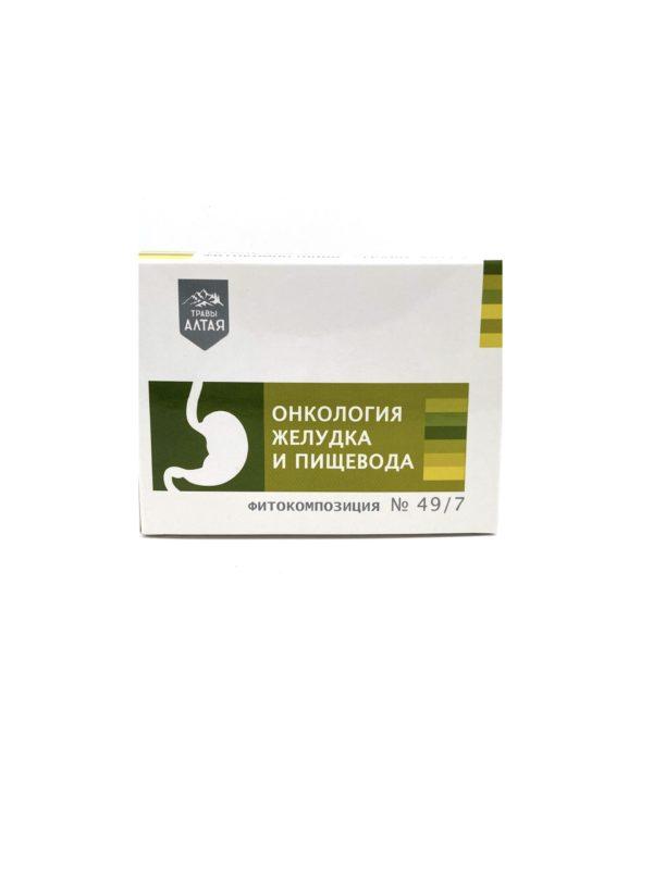 Фитокомпозиция №49/7 Онкология желудка и пищевода