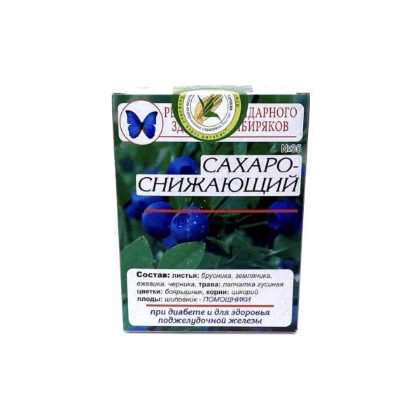 Чай №35 «Сахаро-снижающий» при диабете