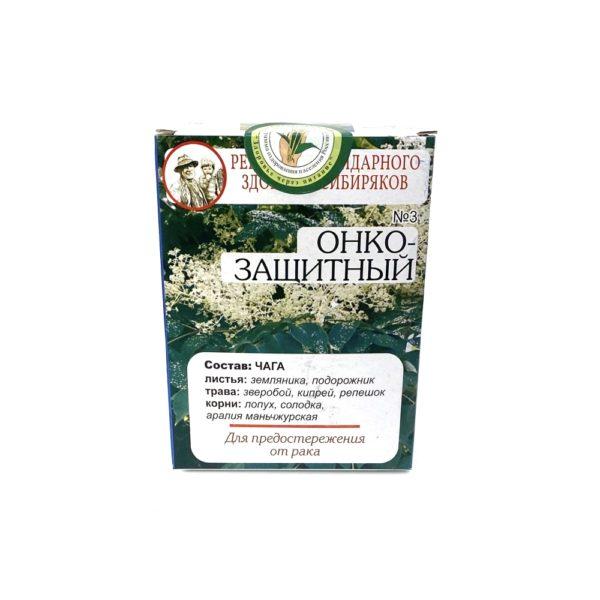Чай №3 «Онкозащитный» противоопухолевый