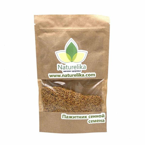 Пажитник сенной - семена
