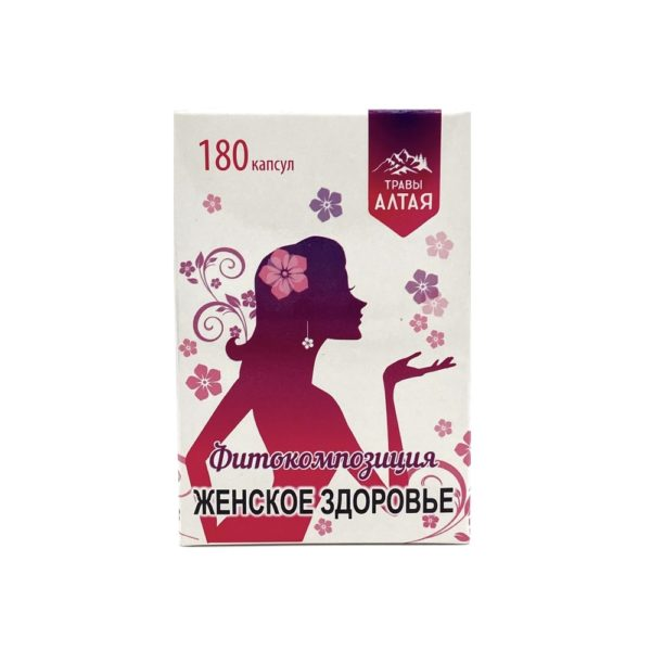 Фитокомпозиция «женское здоровье» №41