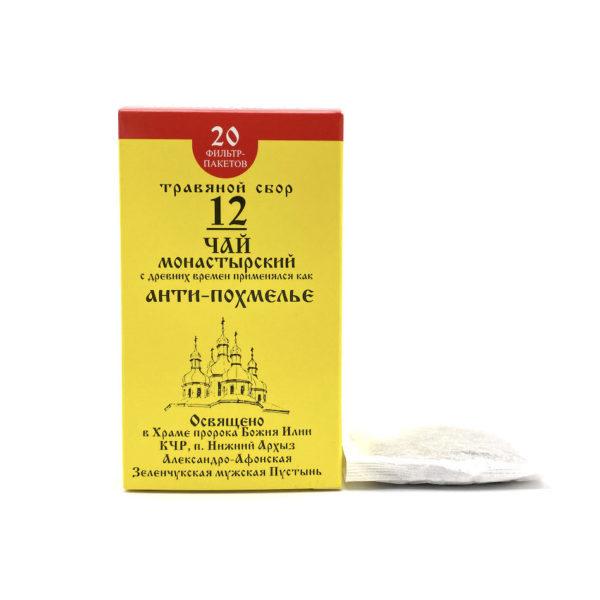 Монастырский чай - 12 (Анти-похмелье)